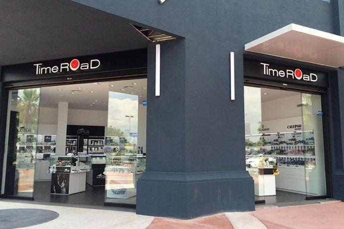 Façana botiga Time Road Festina Parc Vallès