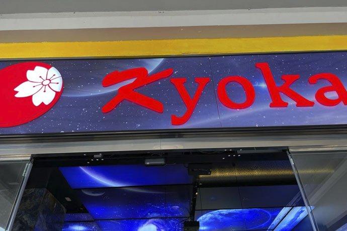 Rotulo Kyoka