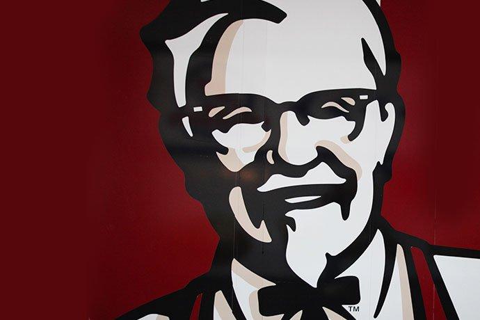 Coronel KFC
